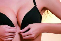 Kelebihan Push-Up Bra dan Kenapa Perempuan Harus Memakainya