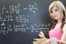 Dampak Negatif Memiliki IQ Tinggi